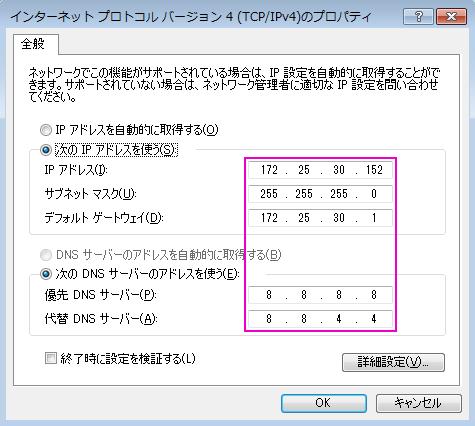 3-2-window-4